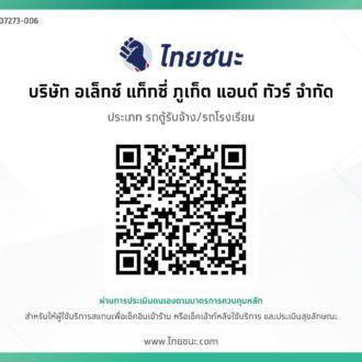 340B8B69-22FD-4611-9D09-0DD9A8791770